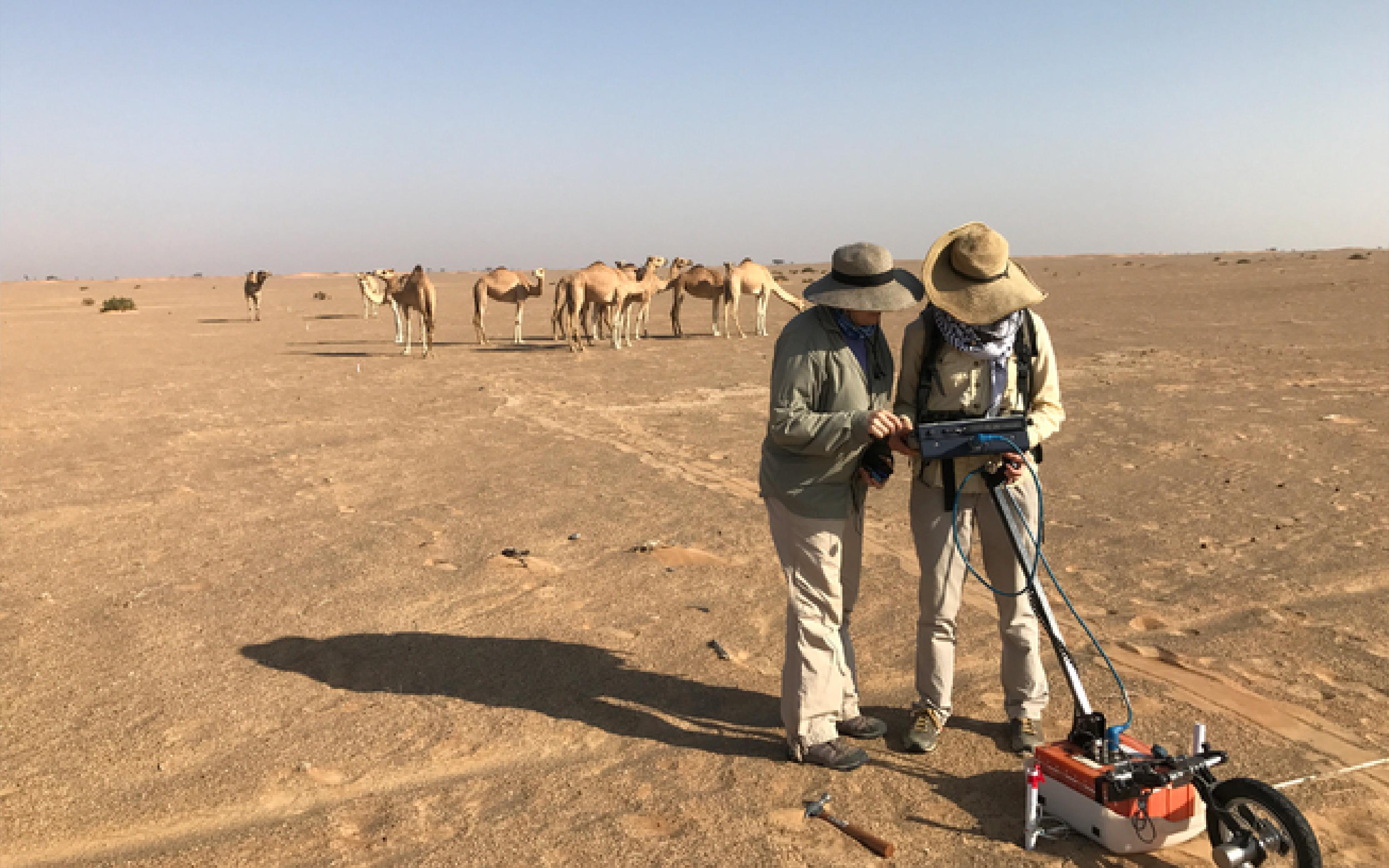 NSF Continues Support for Program in Spatial Archaeometry